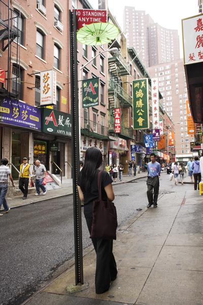 Pell Street, Chinatown, NYC