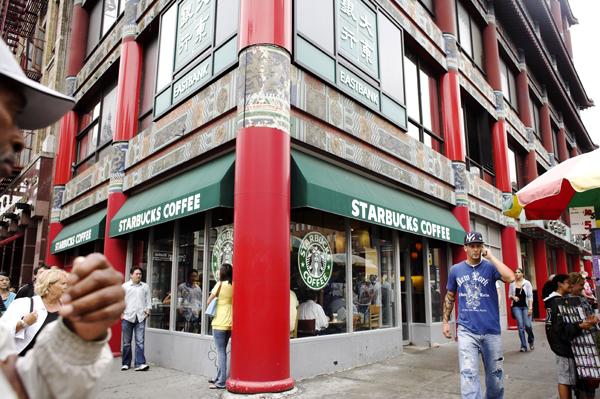 Starbucks, Chinatown, NYC